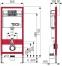 Модуль ТЕСЕbase для підвісного унітазу з фронтальним положенням панелі змиву, висотою 1120 мм (модуль+крфплення) - 1